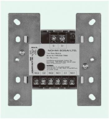 Module role 2 tiêu điểm FRRU004-TRM4