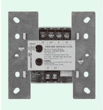 Module địa chỉ giám sát lối ra có điện áp FRRU004-MOM4