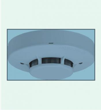 Đầu báo khói quang địa chỉ FDKU012-PSA